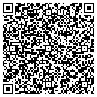 QR-код с контактной информацией организации ОФИС-КУРЬЕР