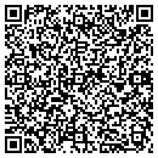 QR-код с контактной информацией организации ОТИС ЛИФТ