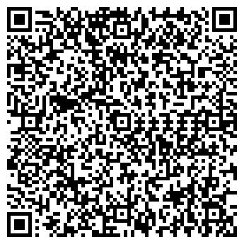 QR-код с контактной информацией организации КОМПАС-02, ООО