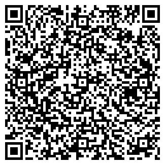 QR-код с контактной информацией организации ООО ЭКОМ