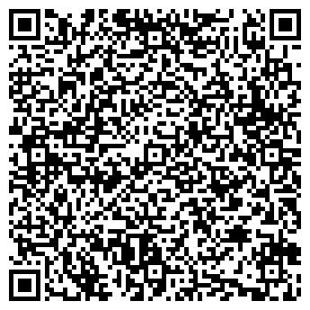 QR-код с контактной информацией организации У КРАСНОГО ЯРА