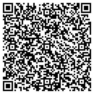 QR-код с контактной информацией организации ШЕФ