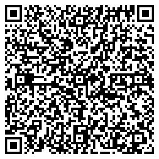 QR-код с контактной информацией организации САМОГОНСЕРВИС