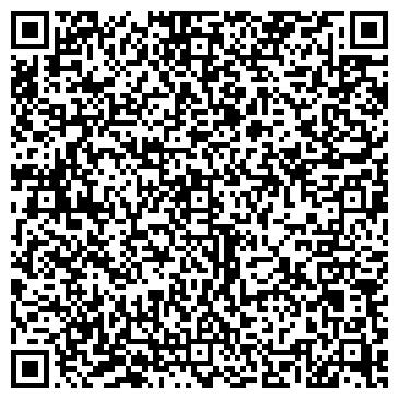 QR-код с контактной информацией организации КАСПО-ПЛЮС ПРОИЗВОДСТВЕННАЯ ФИРМА