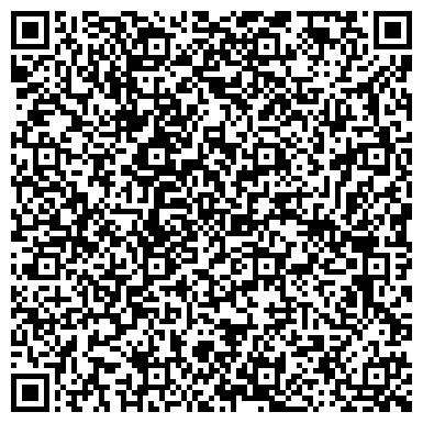 QR-код с контактной информацией организации МОНТАЖНИК ПРОИЗВОДСТВЕННО-СТРОИТЕЛЬНОЕ ОБЪЕДИНЕНИЕ