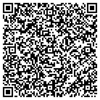 QR-код с контактной информацией организации ЗЕЛЕНЫЙ ЛУГ ОДО