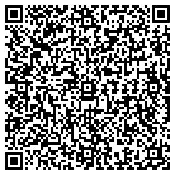 QR-код с контактной информацией организации ПОТОК ПРОИЗВОДСТВЕННО-ТОРГОВАЯ ФИРМА