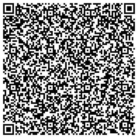 QR-код с контактной информацией организации СПЕЦИАЛИЗИРОВАННЫЙ МОНТАЖНО-ПРОИЗВОДСТВЕННЫЙ ЦЕНТР ГУ УПРАВЛЕНИЕ ВНЕВЕДОМСТВЕННОЙ ОХРАНЫ ПРИ ГУВД КРАСНОЯРСКОГО КРАЯ