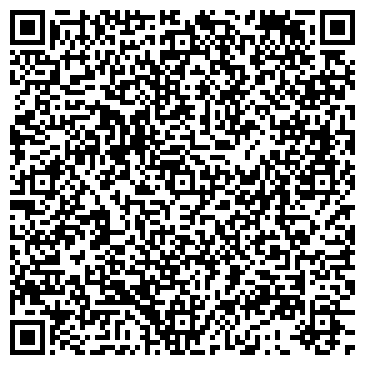 QR-код с контактной информацией организации СТИК ПРОИЗВОДСТВЕННО-КОММЕРЧЕСКАЯ ФИРМА