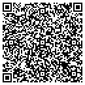 QR-код с контактной информацией организации ПОЛИГРАФИЯ