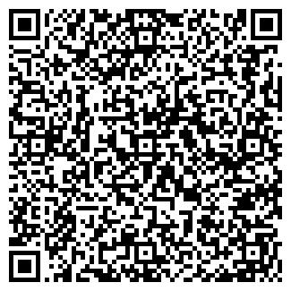 """QR-код с контактной информацией организации ООО """" БРК """""""