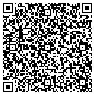 QR-код с контактной информацией организации ДОМ КУПРИЯНА