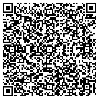 QR-код с контактной информацией организации ТРОЯН 2000, ООО