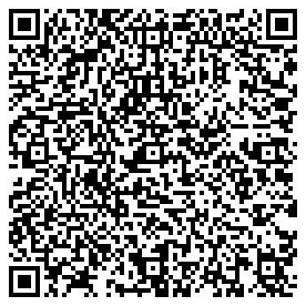 QR-код с контактной информацией организации ГАЛИОН-2000, ООО