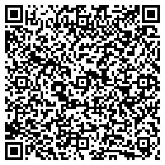 QR-код с контактной информацией организации КРАС-ЛАЙТ