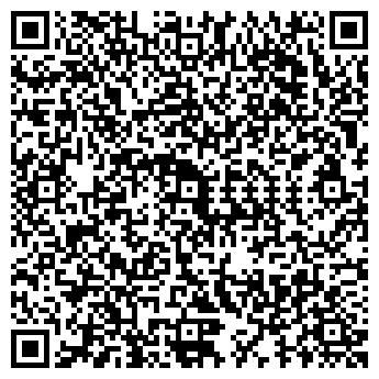 QR-код с контактной информацией организации КРИСТАЛЬНЫЙ СВЕТ