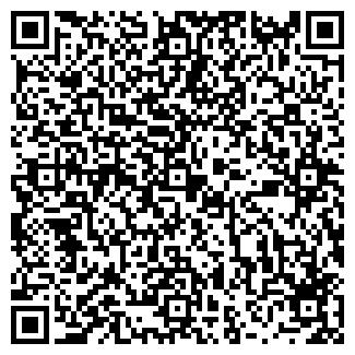 QR-код с контактной информацией организации РУСАЛ, ООО