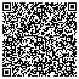 QR-код с контактной информацией организации СВЯЗЬРЕМ