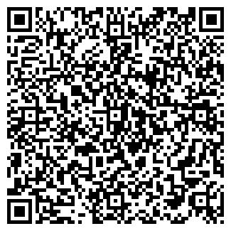 QR-код с контактной информацией организации МАРТЭ