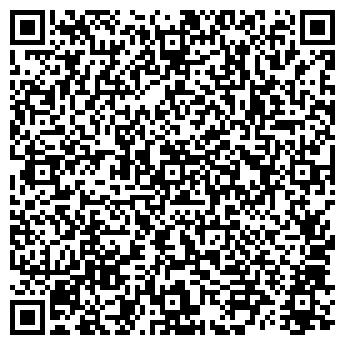 QR-код с контактной информацией организации КРАСНОЯРСКАГРОКОМПЛЕКТ
