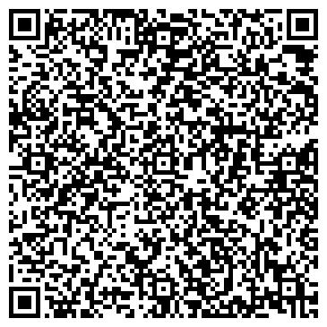 QR-код с контактной информацией организации ХИНГАН РОССИЙСКО-КИТАЙСКОЕ СП