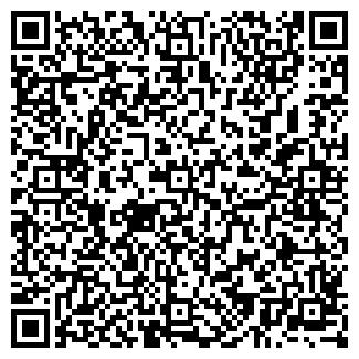 QR-код с контактной информацией организации ФЛАВЕО ЛТД