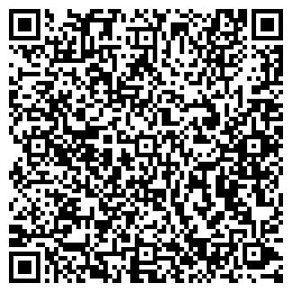 QR-код с контактной информацией организации ПРИЗМ, ООО