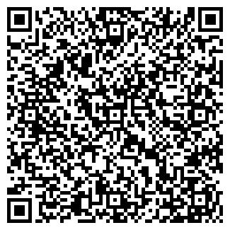 QR-код с контактной информацией организации ВАРАДАТ