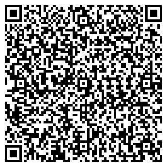 QR-код с контактной информацией организации КРАС-ТАФТ, ООО