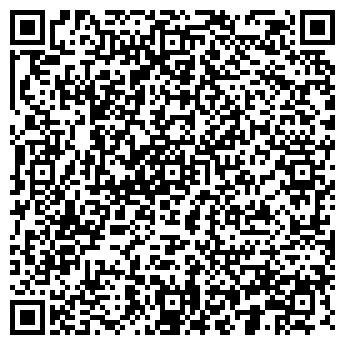 QR-код с контактной информацией организации ВАСМЕР, ООО