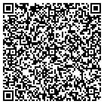 QR-код с контактной информацией организации ВЕСТ-МЕТ, ООО
