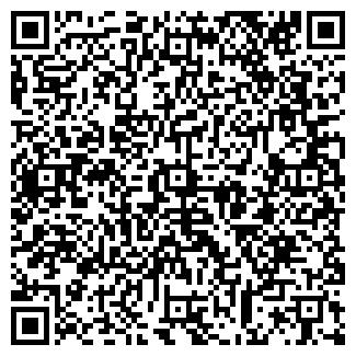 QR-код с контактной информацией организации ДАР-2