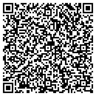 QR-код с контактной информацией организации КРАМЗ-ЛИНГ, ООО