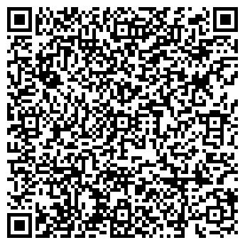 QR-код с контактной информацией организации ИНВЕСТ-СИСТЕМ КУП