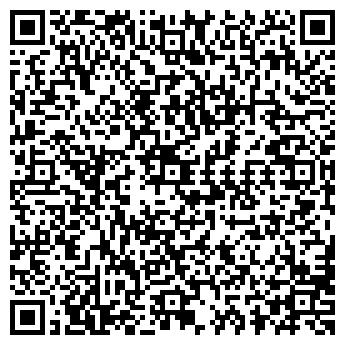 QR-код с контактной информацией организации ОРЛАН ПЛЮС, ООО
