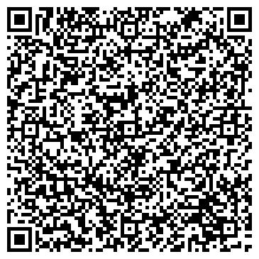 QR-код с контактной информацией организации КРАСНОЯРСКИЙ КОТЕЛЬНЫЙ ЗАВОД