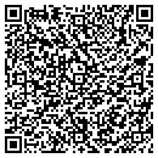 QR-код с контактной информацией организации ЭКОМАШ, ОАО