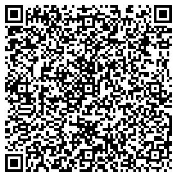QR-код с контактной информацией организации СПЕЦСТРОЙСЕРВИС-С, ООО