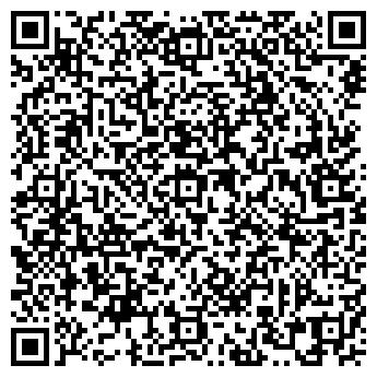 QR-код с контактной информацией организации ООО КРАСПЕНОБЕТОН