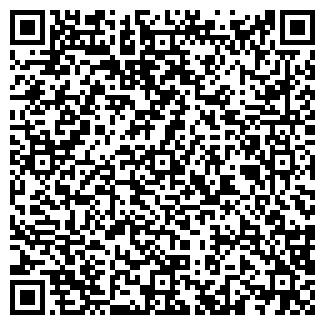 QR-код с контактной информацией организации ЕНИСЕЙ, ФГУП