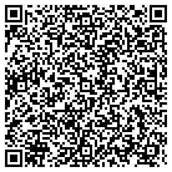 QR-код с контактной информацией организации ООО СИБИРСКИЙ ОРИЕНТИР