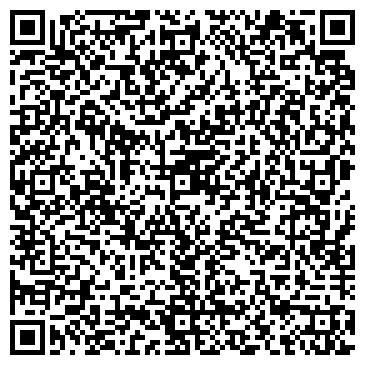 QR-код с контактной информацией организации ВЕЗДЕХОД МАСТЕРСКАЯ РЕКЛАМЫ
