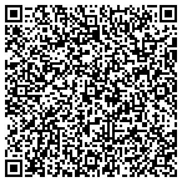 QR-код с контактной информацией организации ЭКСИТОН-ТЕКС ТОРГОВАЯ ФИРМА