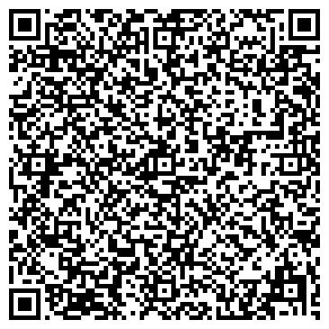 QR-код с контактной информацией организации ООО КРАЕВОЙ ХУДОЖЕСТВЕННЫЙ ФОНД