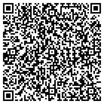 QR-код с контактной информацией организации ДЕЛЬТА - ПРЕСС