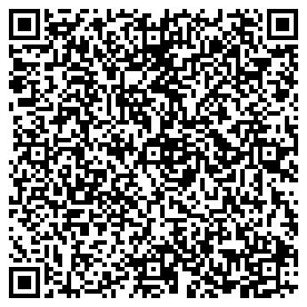 QR-код с контактной информацией организации МЕДИАФАБРИКА