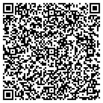 QR-код с контактной информацией организации МИКС - РЕКЛАМА