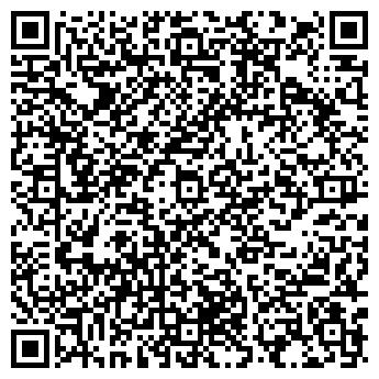 QR-код с контактной информацией организации СТИЛЬ СВ