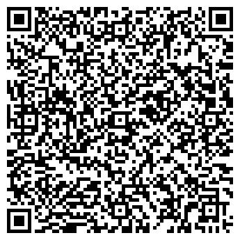 QR-код с контактной информацией организации ООО ИНФОРМСЕРВИС