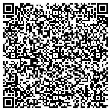 QR-код с контактной информацией организации ЭТУАЛЬ КОСМЕТИЧЕСКАЯ СТУДИЯ